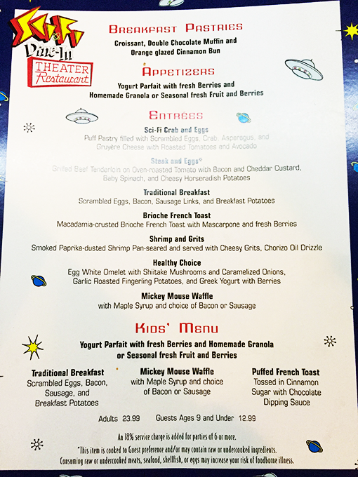 Breakfast menu for the SciFi Dine-In Theater Restaurant! | PixieDustChicks.com